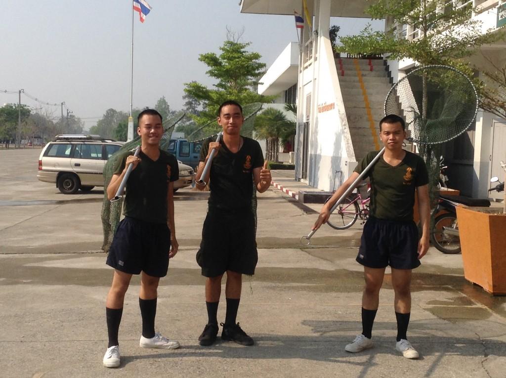 ROTC 33