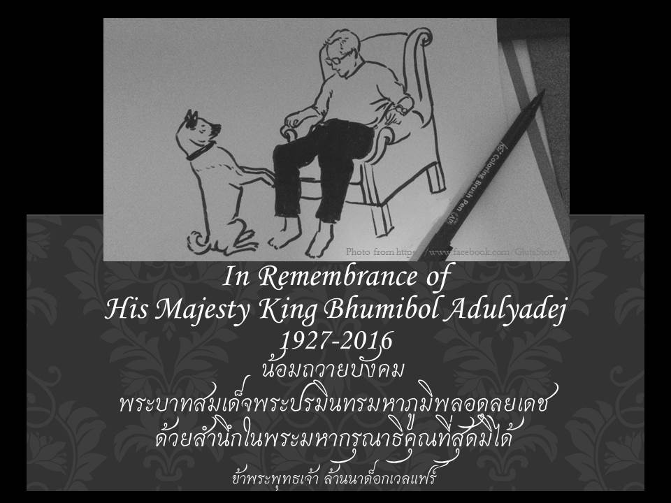 In remembrance of His MajestyNew